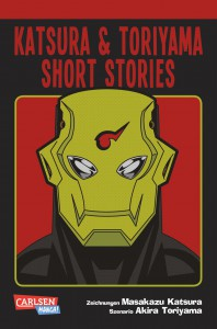 Katsura_Toriyama_Short_Stories