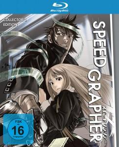 speed_grapher-0001