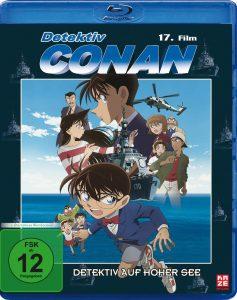 detektiv_conan_movie_17_detektiv_auf_hoher_see-0000
