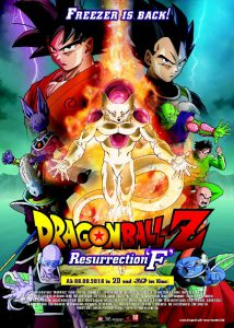 Dragonball_Z_Resurrection_F-0002