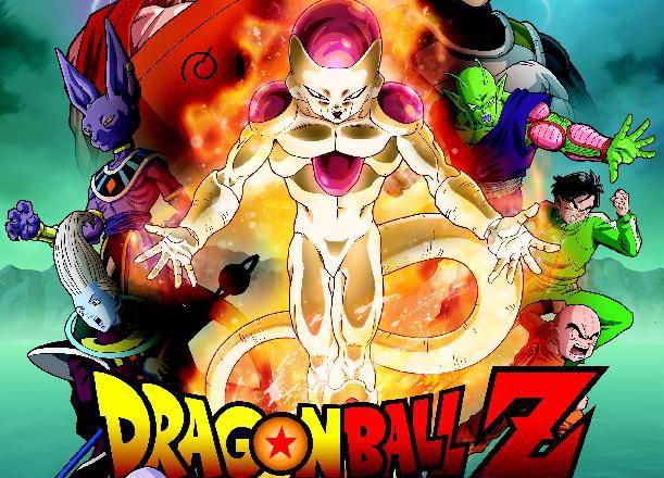 Dragonball_Z_Resurrection_F-0002
