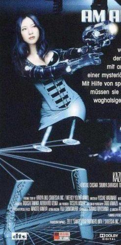 gantz-spiel-um-dein-leben-0009