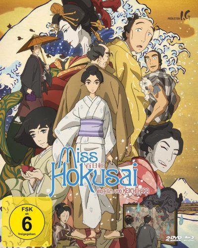 miss_hokusai-0007
